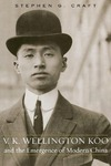 V.K. Wellington Koo and the Emergence of Modern China