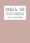 Di'bil b. 'Ali: The Life and Writings of an Early ʻAbbāsid Poet by Leon Zolondek