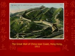 The Great Wall of China near Coast, Hong Kong by Gordon Hogg