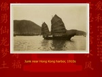 Junk near Hong Kong Harbor by Gordon Hogg