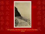 Hong Kong, Elevated Foot Path around the Peak by Gordon Hogg
