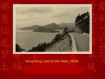 Hong Kong, Road to the Peak by Gordon Hogg
