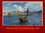 Hong Kong: Ocean Liners at Waterfront Piers by Gordon Hogg