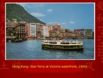 Hong Kong: Star Ferry at Victoria Waterfront