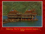 "Hong King: ""Sha Tin"" Floating Restaurant, Kowloon"