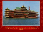"Hong Kong: ""Jumbo"" Floating Restaurant, Aberdeen"