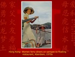 Hong Kong: Women Ferry Diners on Sampan to Floating Restaurant, Aberdeen