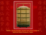 Taiwan: Ch'ing Dynasty Carved Ivory Food Container
