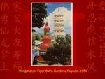 Hong Kong: Tiger Balm Gardens Pagoda