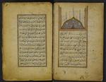 Dala'il al-Khayrat (Image 1) by Ghadir K. Zannoun