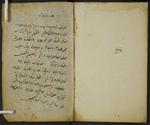 Dala'il al-Khayrat (Image 3) by Ghadir K. Zannoun