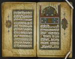 Dala'il al-Khayrat (Image 4) by Ghadir K. Zannoun