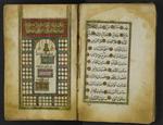 Dala'il al-Khayrat (Image 5) by Ghadir K. Zannoun