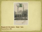 Mosquée de la Dervicherie