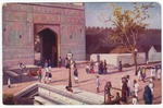 Jeypore, City Gate by Mary Pattengill