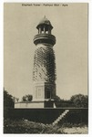 Elephant Tower, Fatihpur Sikri, Agra