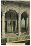 Summan Burj interior Fort Agra by Antoinette Paris Greider and Mary Pattengill
