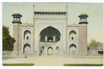 Taj Gate by Antoinette Paris Greider and Mary Pattengill
